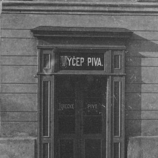 Promotion frame on the facade of the house no.41, around 1890